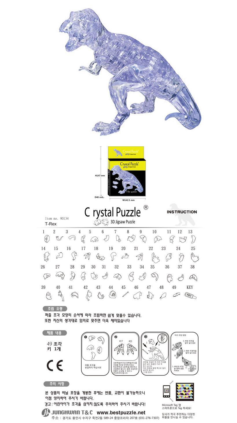 cp003_s1.jpg