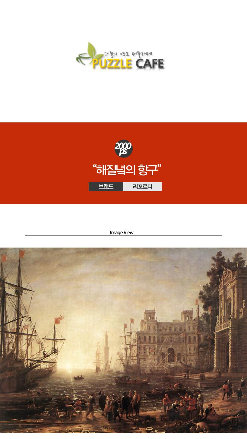 16168-1.jpg